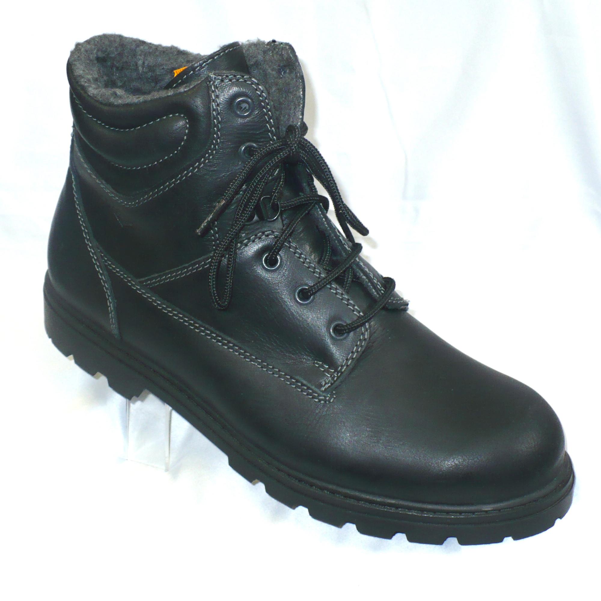 901d411cf0b Kotníková zimní obuv Prabos