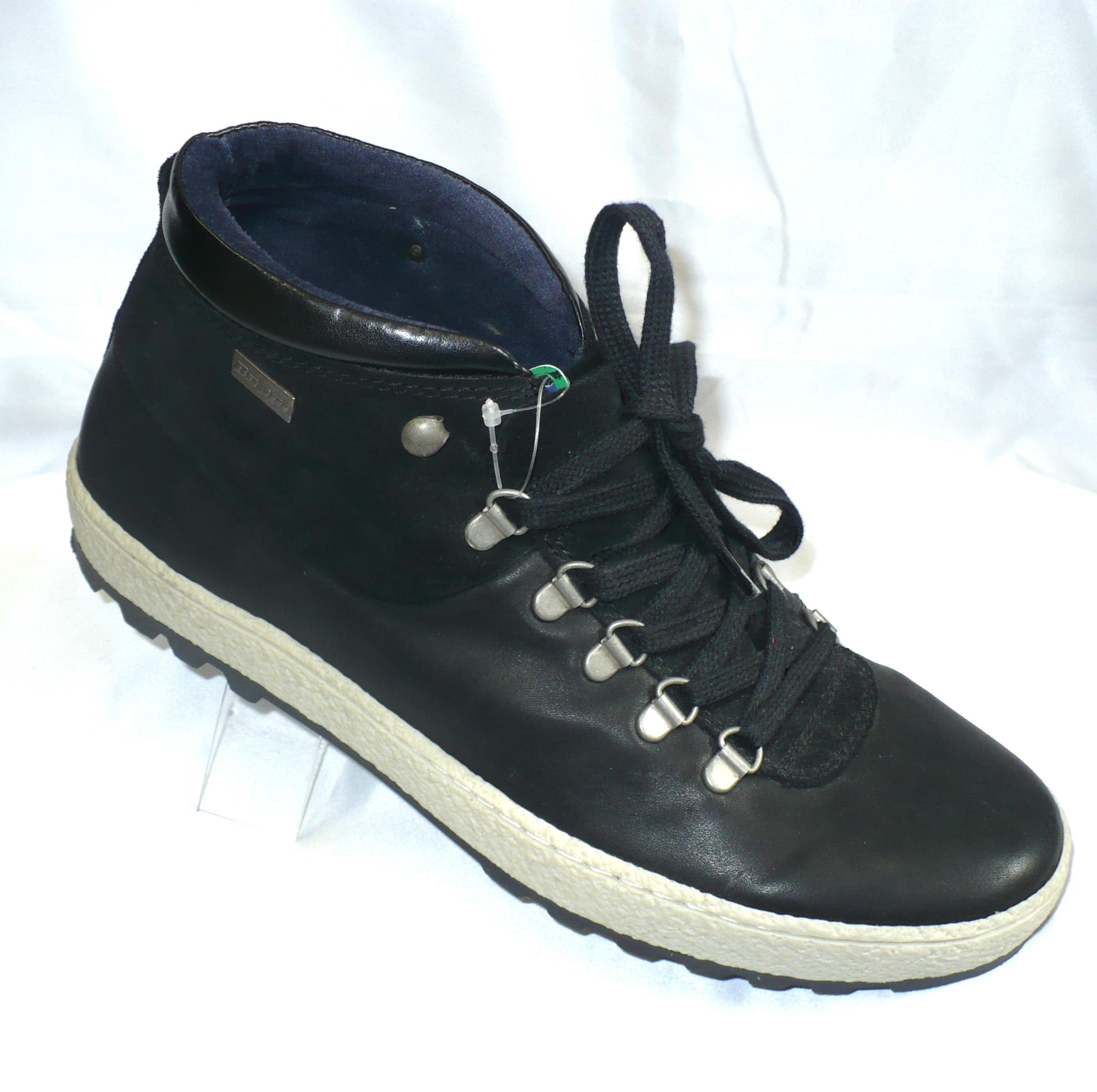 c1ebb240ea Pánská kožená kotníková obuv sportovní